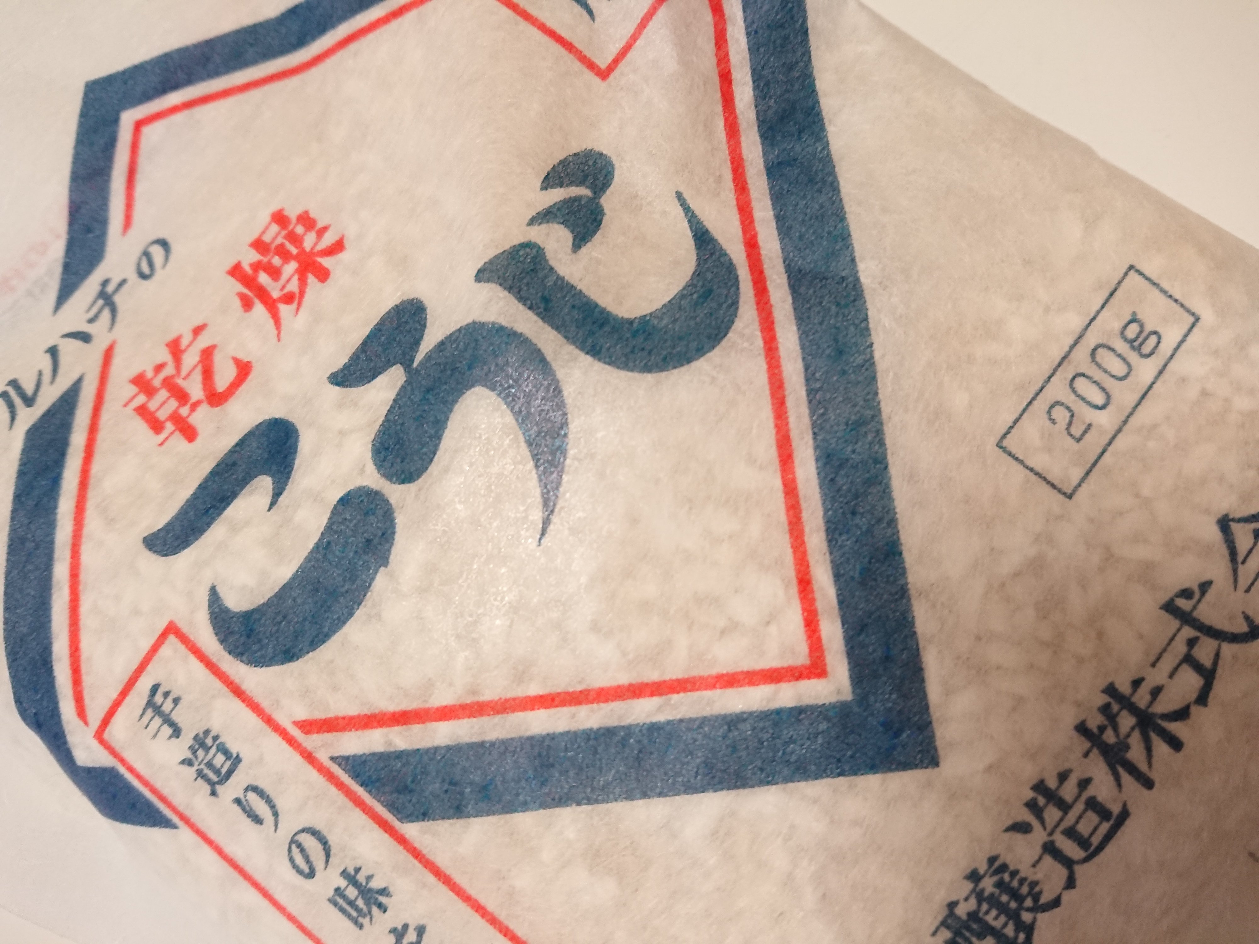 オンライン開運発酵料理講座チケットのイメージその3