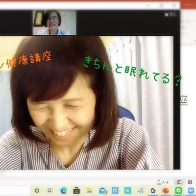 7/7㈬10:00~食と生活のオンライン講座〜きちんと眠れてる?大切な眠りのために〜