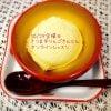 10/30㈯11:00オンライン料理レッスン〜さつま芋りんごきんとん〜