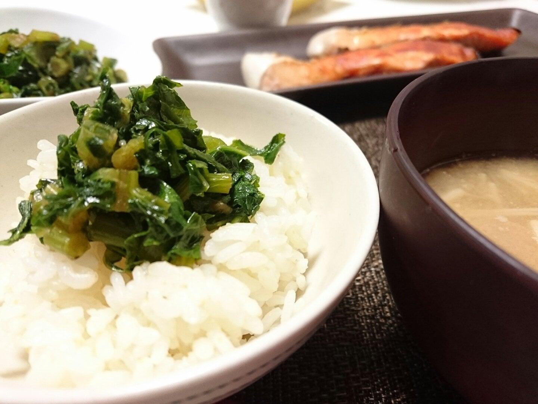 日時相談可食と生活リズムの健康カウンセリングウェブチケットのイメージその4