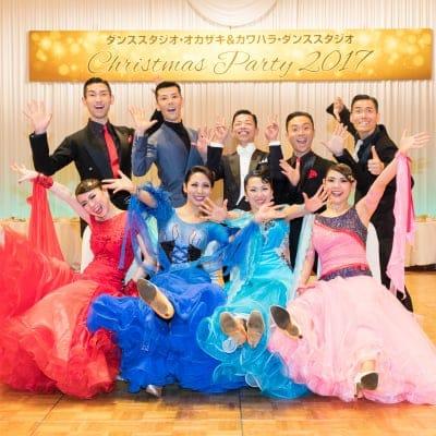 【店頭払い専用】通常10,000円が50%off‼︎ 入会金チケット カワハラ・ダンススタジオ