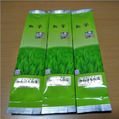 【450pt付】30年収穫酵素農法煎茶100g3本セット