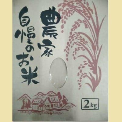 酵素農法特別栽培米、2kg、30年度収穫、新潟産コシヒカリ
