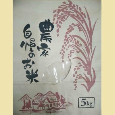 酵素農法特別栽培米、5kg、30年度収穫、新潟産コシヒカリ