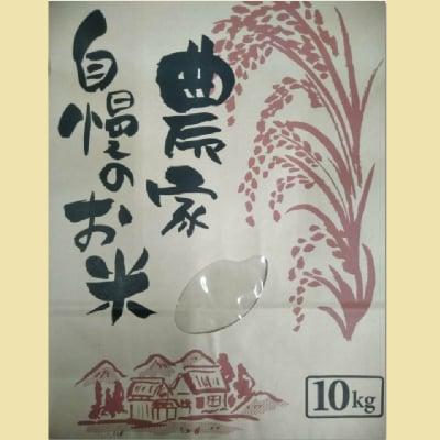 酵素農法特別栽培米、10kg、30年度収穫、新潟産コシヒカリ