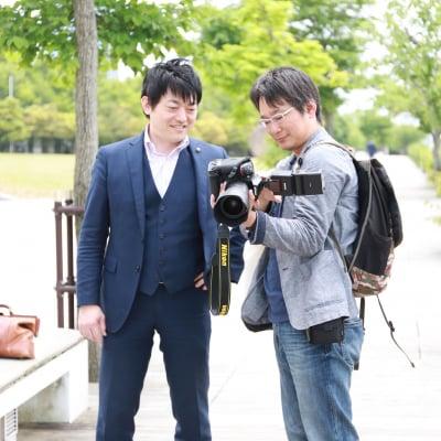 個人向け・出張写真撮影/半日コース(撮影2時間以内)
