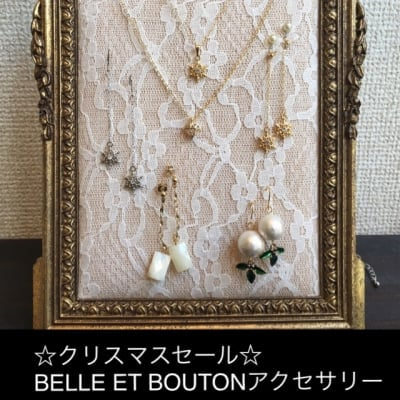 ⭐︎新春セール⭐︎BELLE ET BOUTONアクセサリー