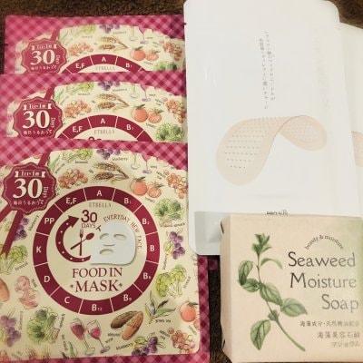 【クリスマス限定おうち時間♪おうち美容♪BOX】整体サロンのクリスマスセ...