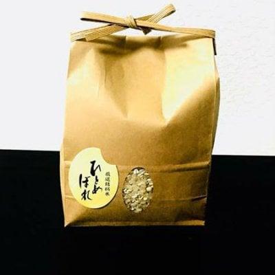 ゼム酵素玄米・ひとめぼれ☆宮城県登米市産「無農薬栽培米」3キロ|神田米店