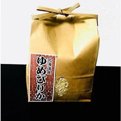 ゼム酵素玄米・ゆめぴりか☆北海道雨竜町産「特別栽培米」3キロ|神田米店
