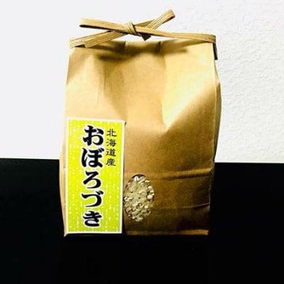 ゼム酵素玄米おぼろづき・☆北海道雨竜町産「特別栽培米」1キロ|神田米店