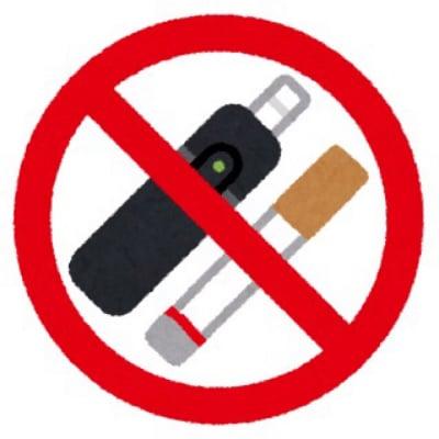 脳に指令を送る!禁煙サポートグッズパッケージ