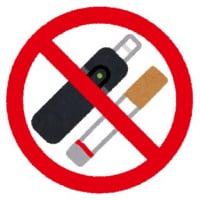 禁煙サポートコース