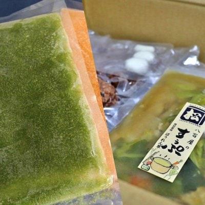 大人気!自然野菜の養生スープ&スムージーセット(5パックずつ計10パ...