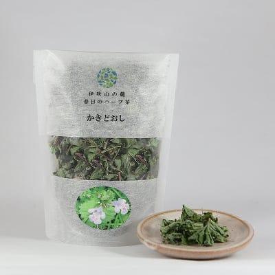 【日本のダイエットハーブ茶】カキドオシ