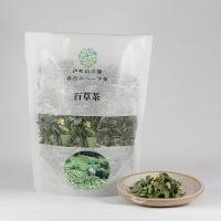 【春日のブレンドハーブ茶】百草茶