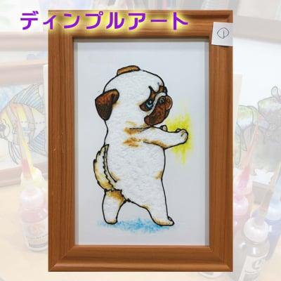 簡単!ディンプルアート〜アニマルズ〜