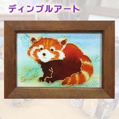 オリジナル【ディンプルアート】フォトフレーム