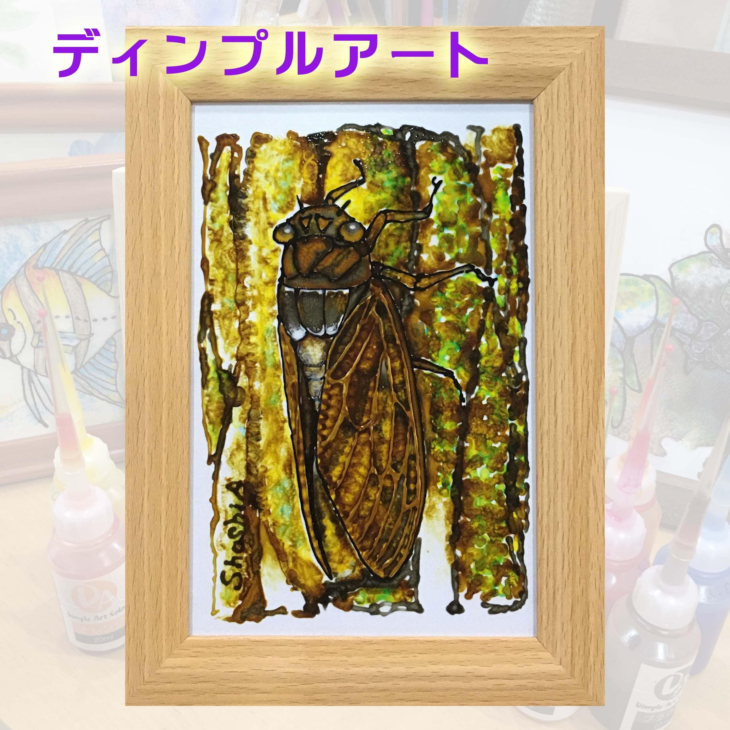 オリジナル【ディンプルアート】Mのイメージその2