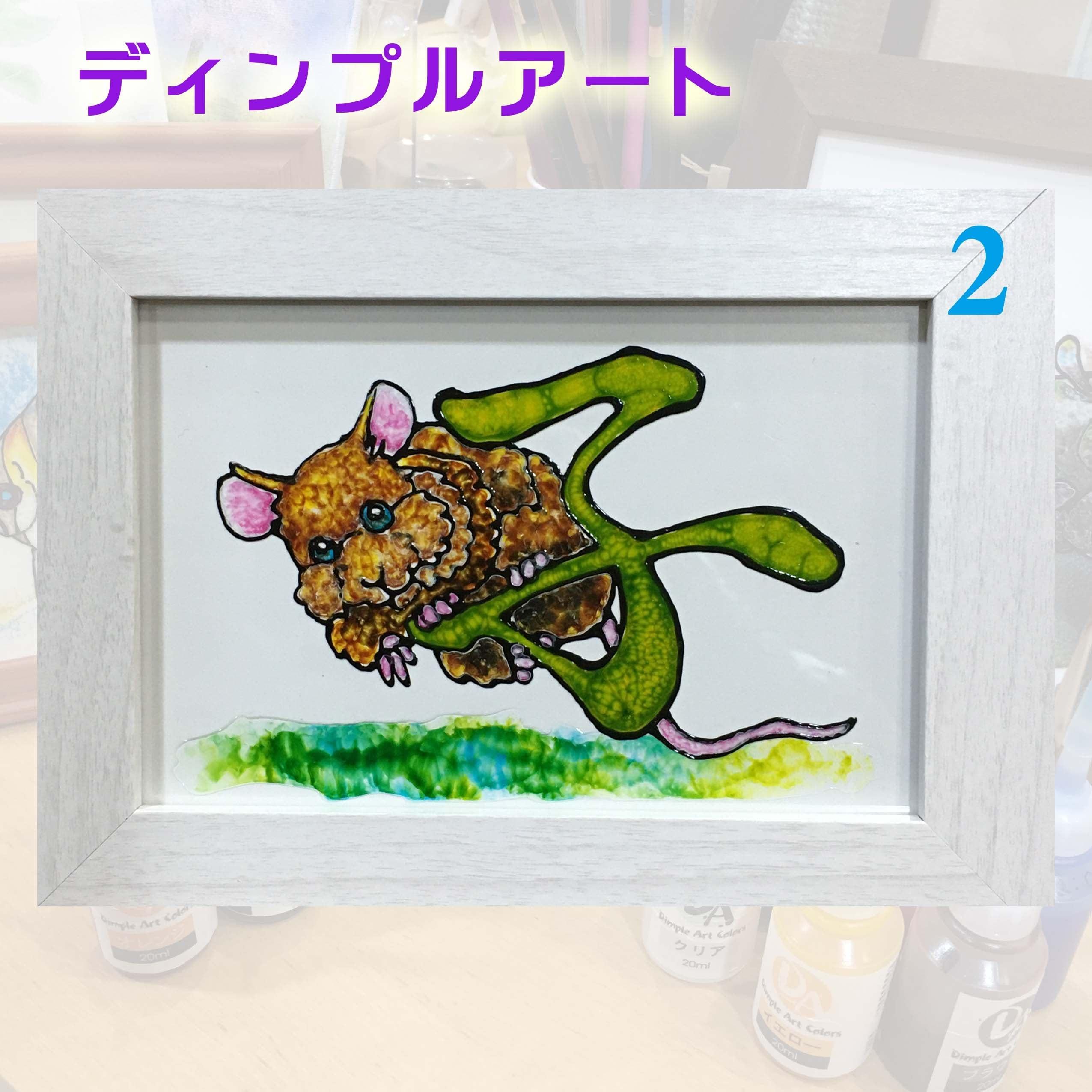 オリジナル【ディンプルアート】ねずみのイメージその3