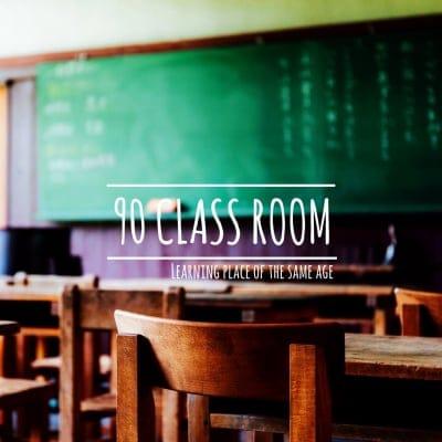 11月11日開催 【きゅーまる教室 9時限目 〜人生で大切なことはONE PIECEから教わった〜】