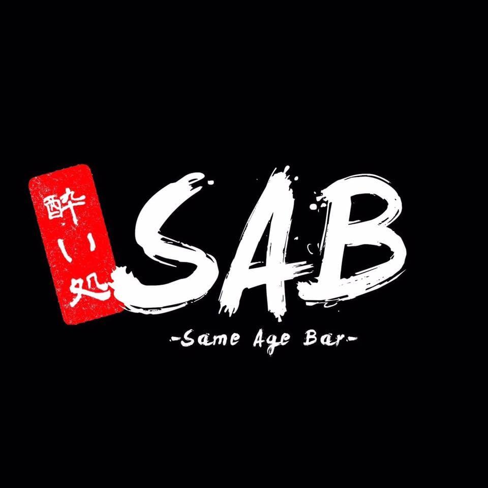 1月13日開催 【酔い処SAB 〜究極の料理対決SP〜】のイメージその3