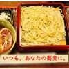 可奈さんと蕎麦を食べる会