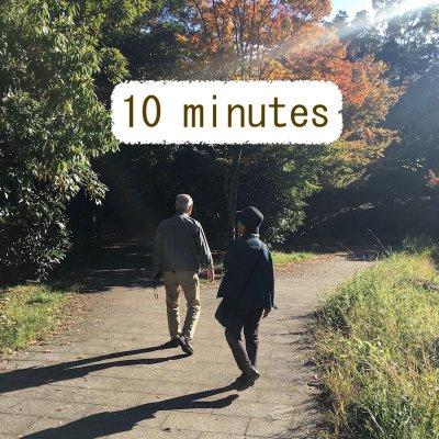 「パートナーズ・ストーリー」10分延長券