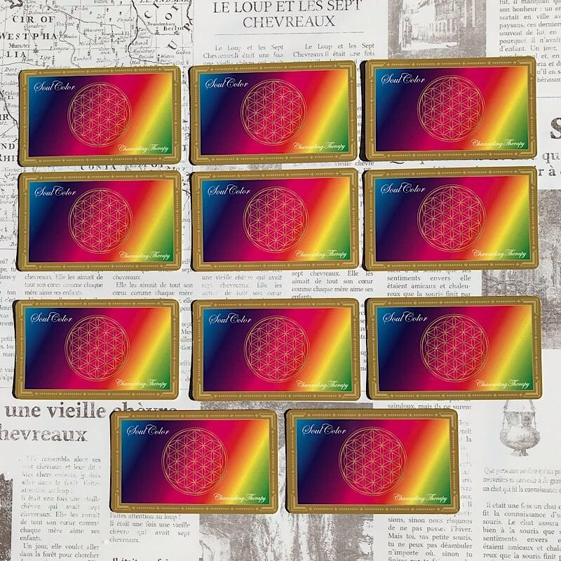 誕生日に隠された暗号を読み解く…数秘術を使い、魂の色がわかるソウルカラーセラピーセッションのイメージその1