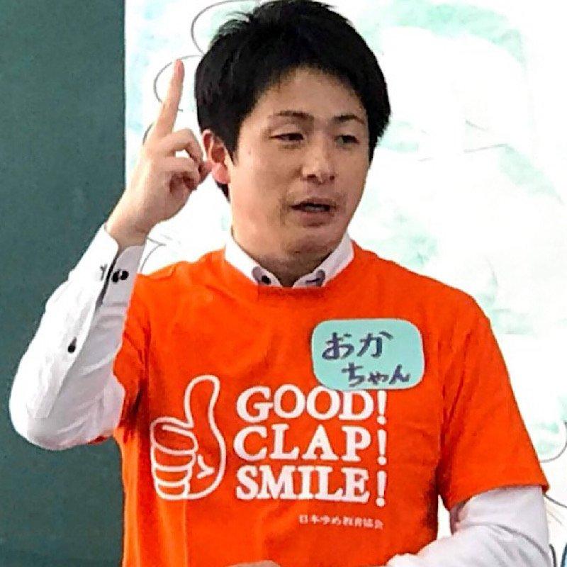 【GOOD CLAP SMILE Tシャツ】オレンジのイメージその2
