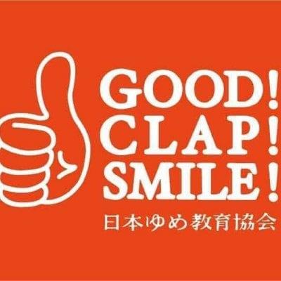 【GOOD CLAP SMILE Tシャツ】オレンジ