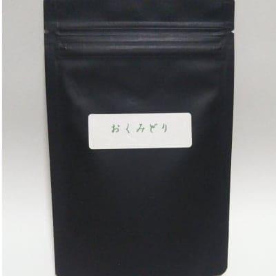 鹿児島霧島 有機新茶 おくみどり 80g