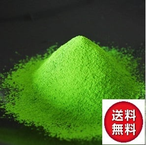 京都宇治 2019年 農林大臣賞受賞 古川製茶の抹茶(あさひ)10g