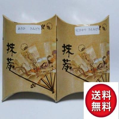 京都府茶品評会で農林水産省を受賞した京都宇治産高級抹茶4品種×10g飲み比べセット