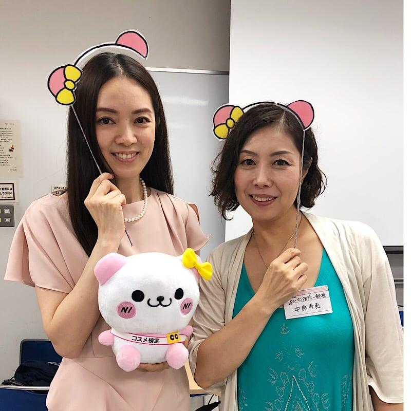 日本化粧品検定1級2級受験対策講座のイメージその3