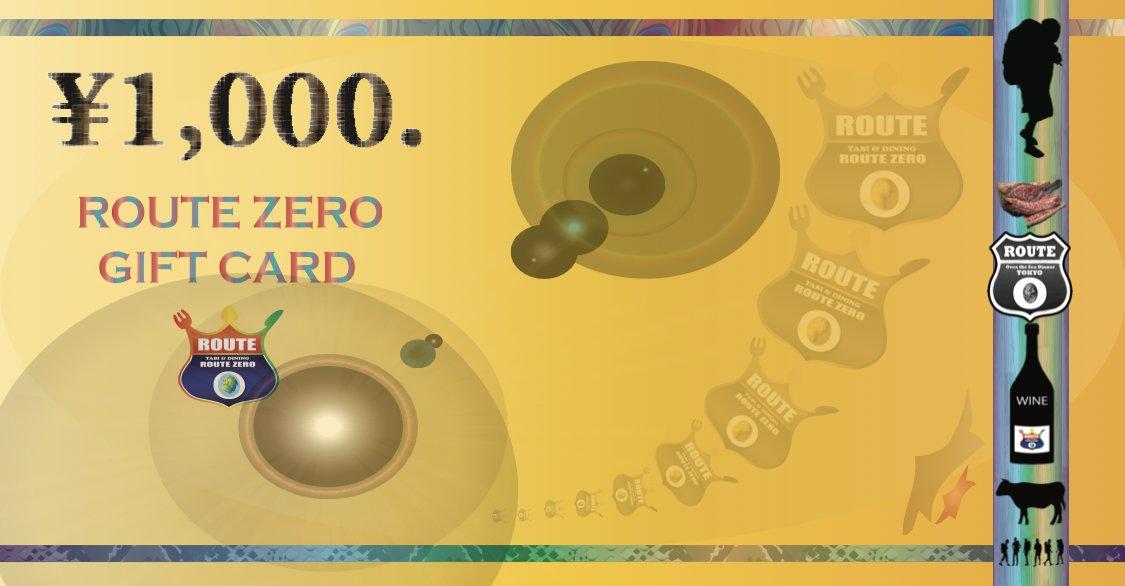 【未来ticket】5000円(5500円分ご利用可能)の未来でつかえるウェブチケットのイメージその1
