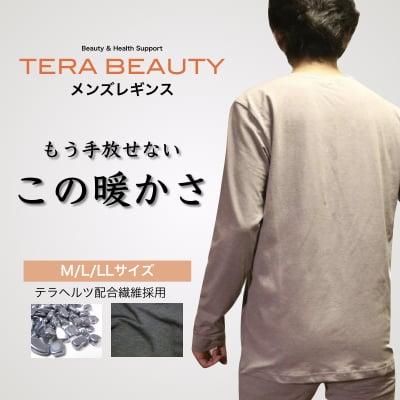 TERA BEAUTY(テラビューティー)・メンズ長袖Tシャツ(1枚入)