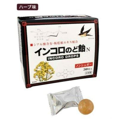 インコロのど飴N(ハーブ味)■シアン酸含有・板藍根エキス配合(正式名称、インフルエンザコロリのど飴)