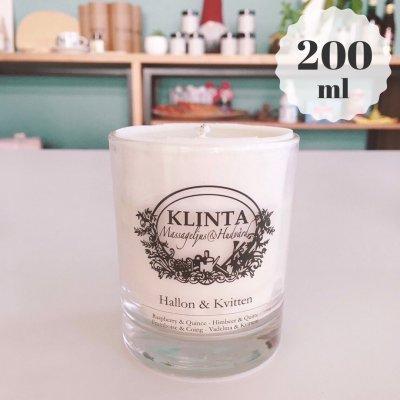 KLINTA社 オーガニックマッサージキャンドル 200ml