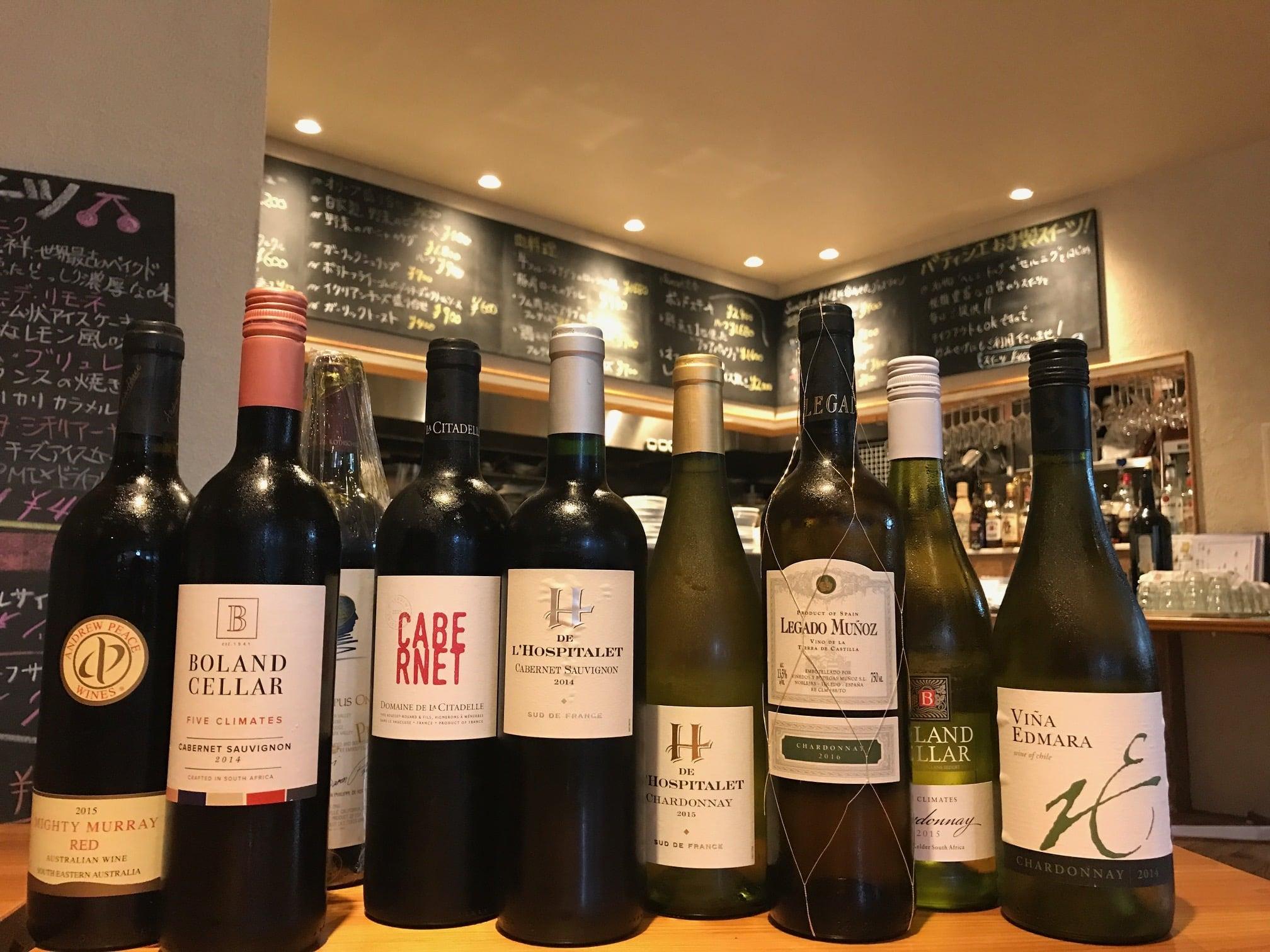 [複製]「イタリアワイン4種飲み比べセット」あなたのアモーレワイン見つけましょう♪のイメージその3