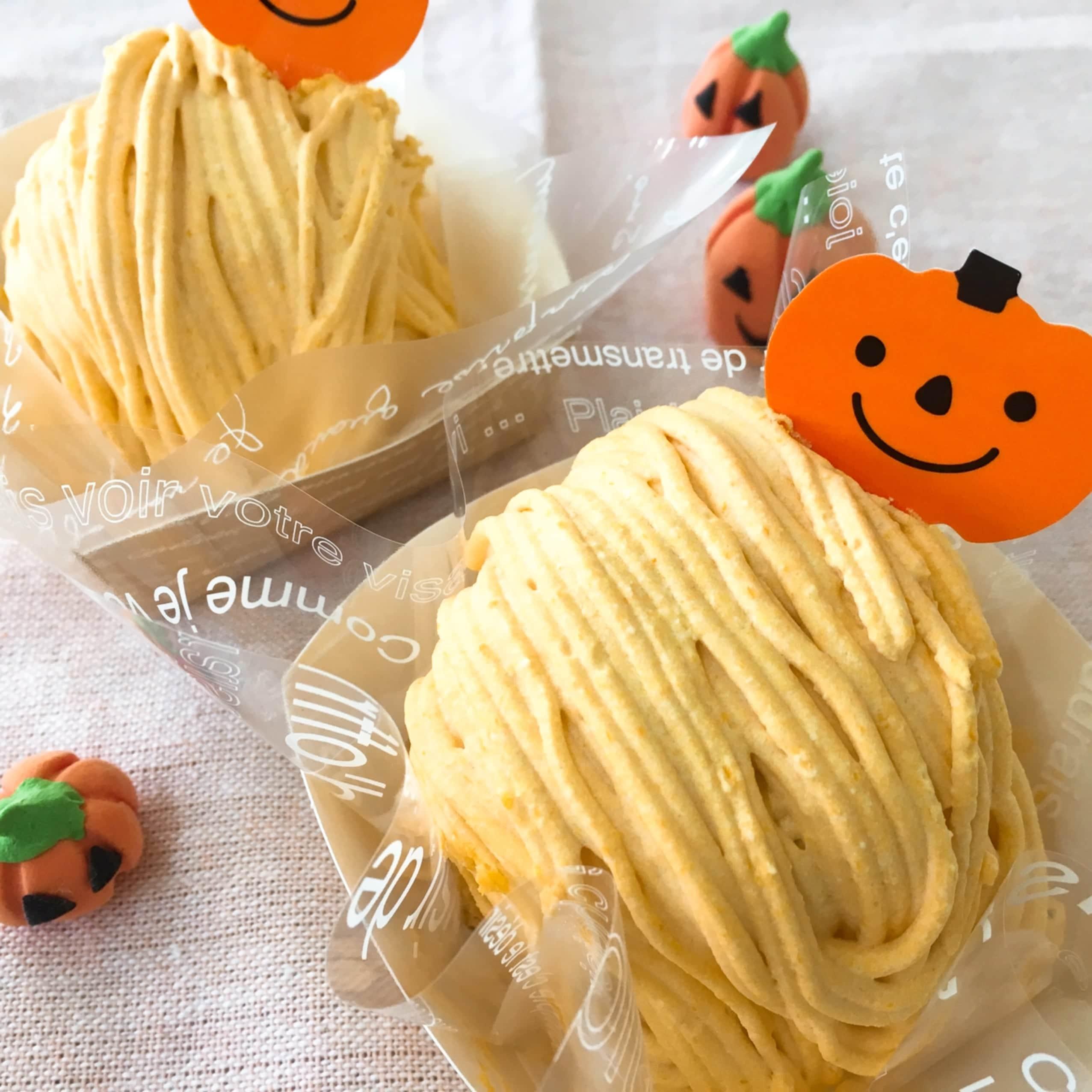 「小中学生夢応援プロジェクト2019」かぼちゃのモンブラン10月26日(土)販売分のイメージその1