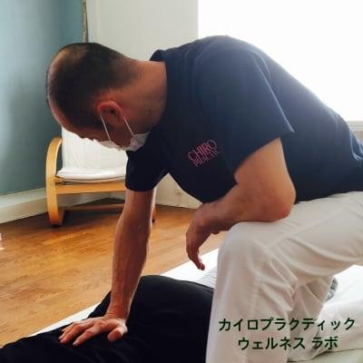 【セルフケア】骨盤体操チケット(運動用具、指導付)