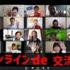 四富オンラインDE交流会 vol.10(正会員)