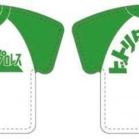 だらずTシャツ型キーホルダー(緑)