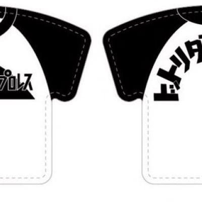 だらずTシャツ型キーホルダー(黒)