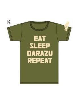 EAT SLEEP DARAZU REPEAT Tシャツ(カーキ)[Mサイズ]
