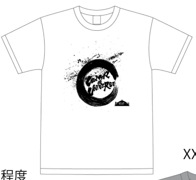 【限定特価】CENTER OF UNIVERSE Tシャツのイメージその1