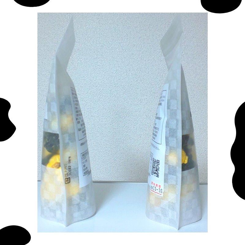 【試合会場限定】[COW佐伯プロデュース]悪ウシポップコーン 〜濃厚ミルク味〜(高ポイント)のイメージその3