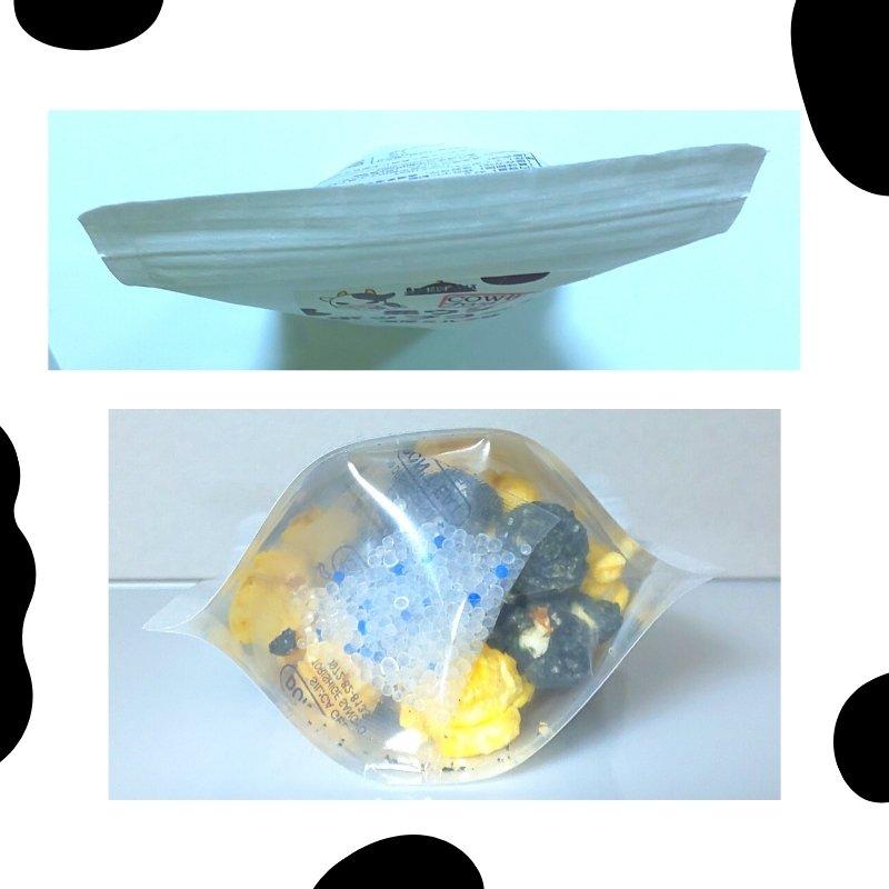 【試合会場限定】[COW佐伯プロデュース]悪ウシポップコーン 〜濃厚ミルク味〜(高ポイント)のイメージその4