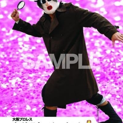 mevieプロレスカード「大阪プロレス ナイトスクーパー・ヒロシ」(動画固定版)